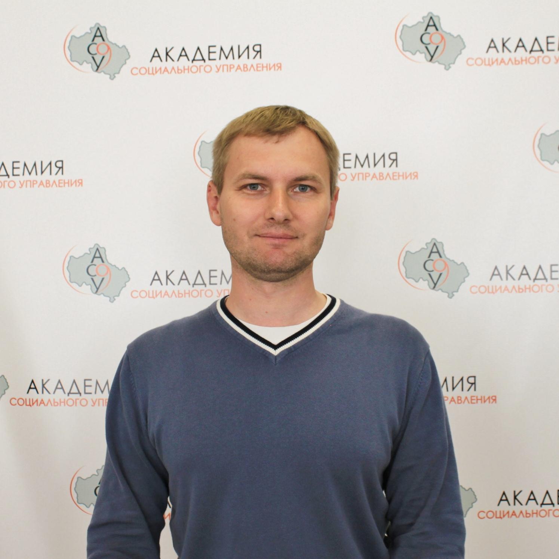 Лабутин Василий Борисович