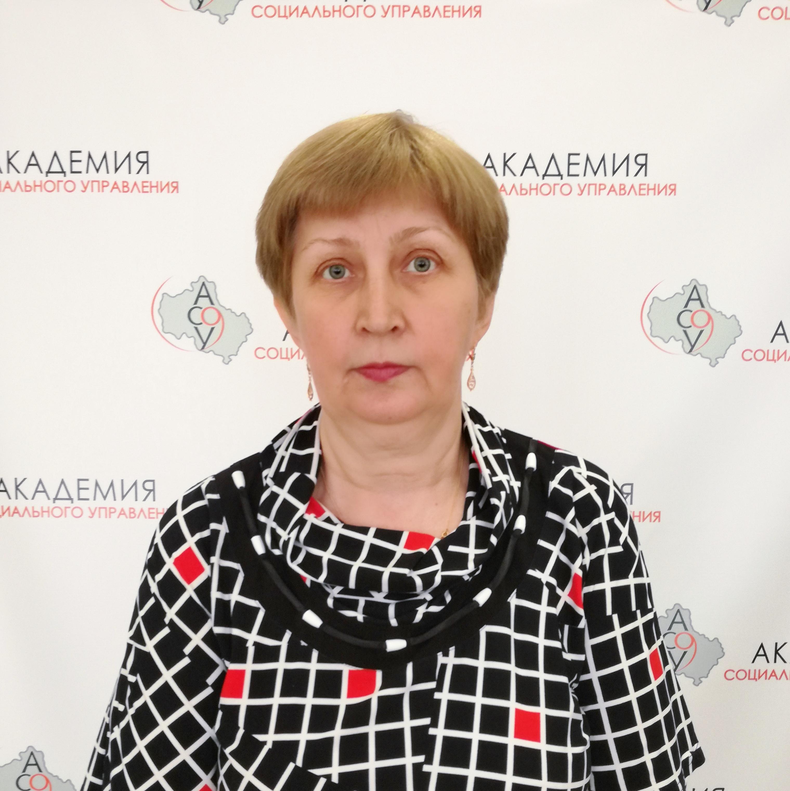 Захарова Татьяна Борисовна