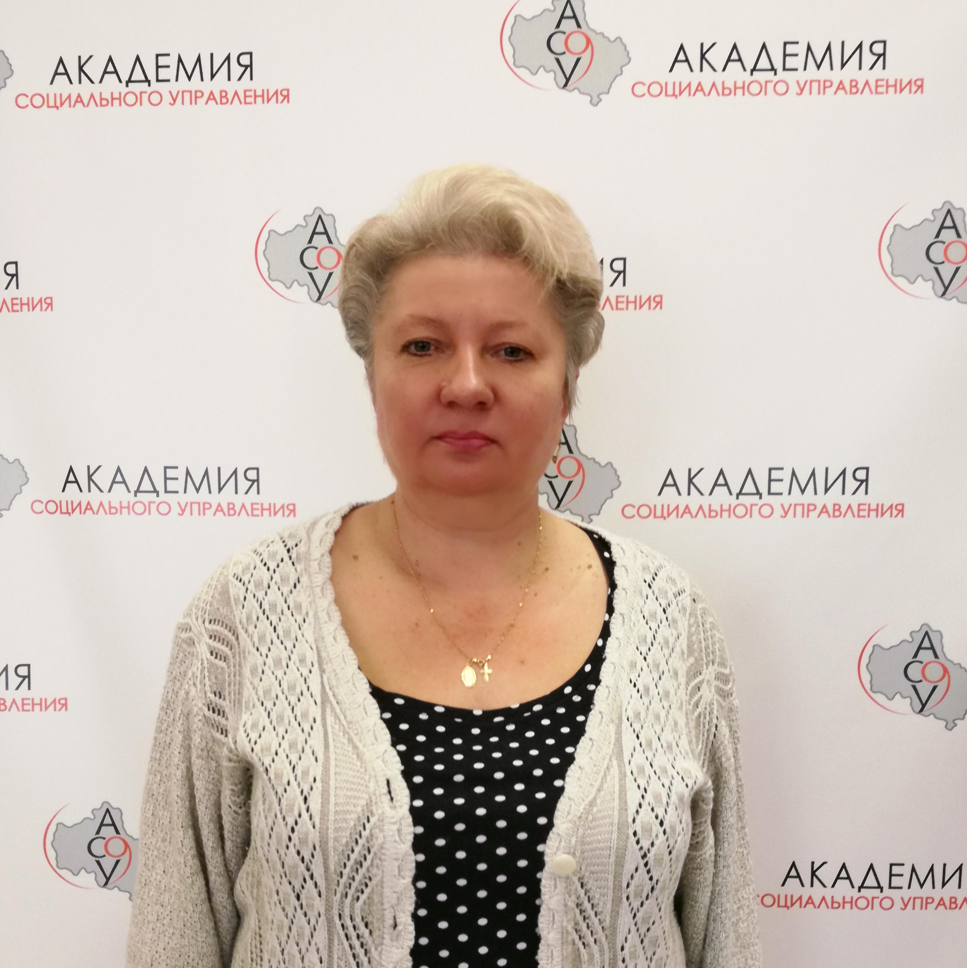 Зюзина Тамара Николаевна