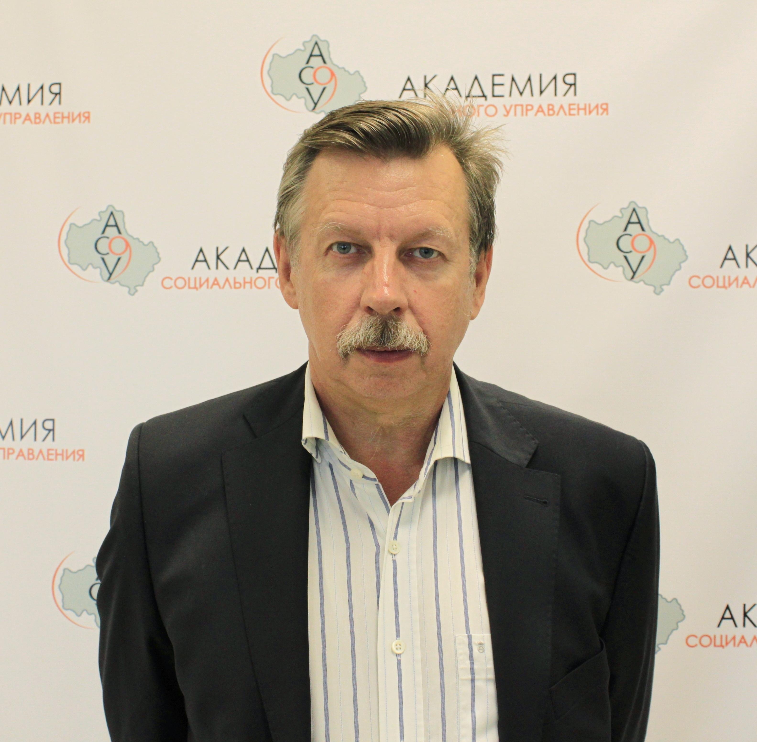 Бешенков Сергей Александрович