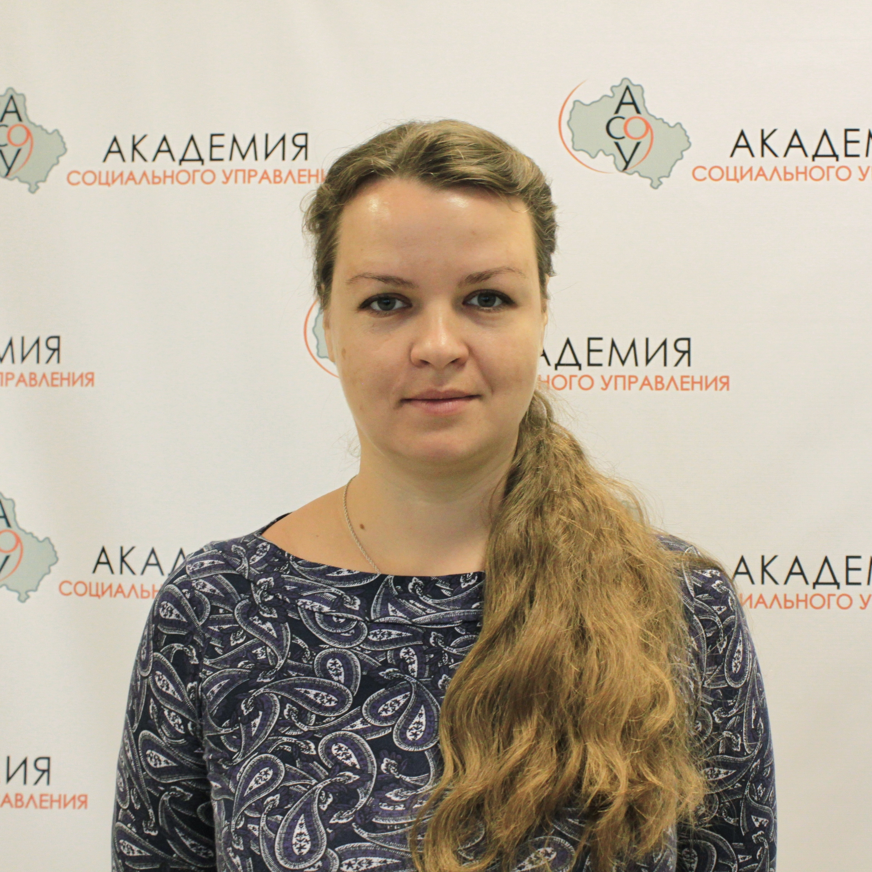 Лабутина Варвара Анатольевна